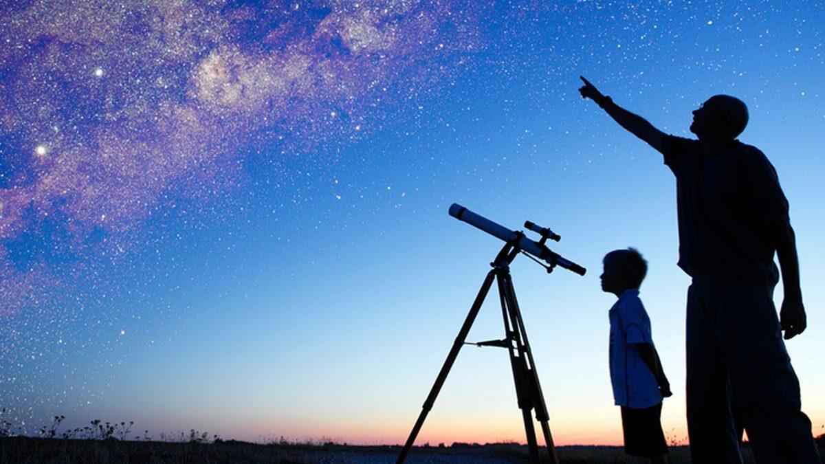 обложка любительская астрономия