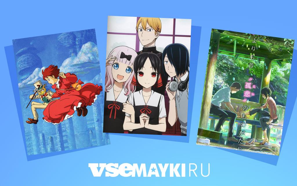 обложка: аниме про любовь