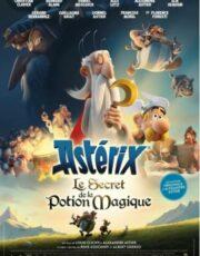 Астерикс и тайное зелье
